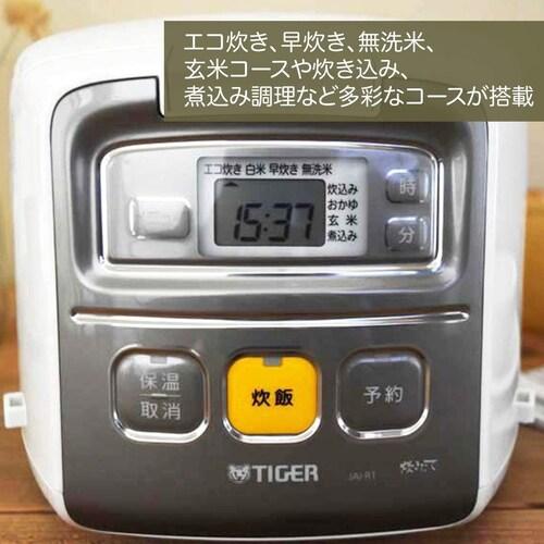 機能|お米の種類や炊き上がりの食感を変えられるものも