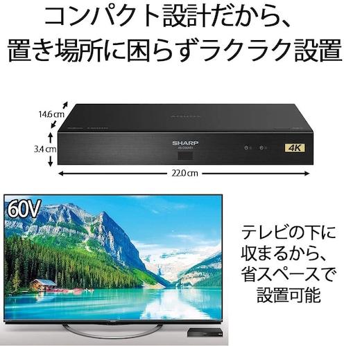 サイズ・重量 テレビ台やオーディオラックに設置しやすいものを
