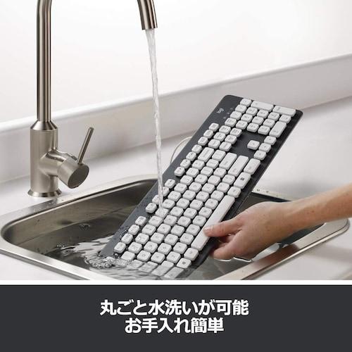 防水機能|完全防水タイプもおすすめ