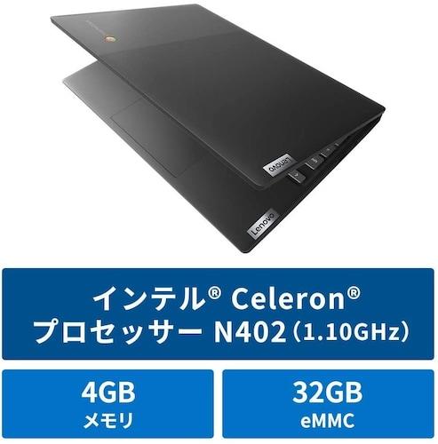 CPUは普段使いならインテルの「Celeron」や「AMDのA」シリーズで十分