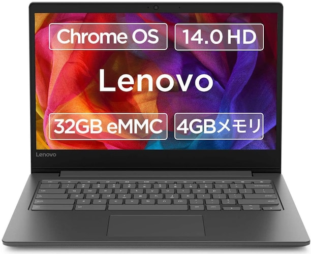 Lenovo(レノボ)