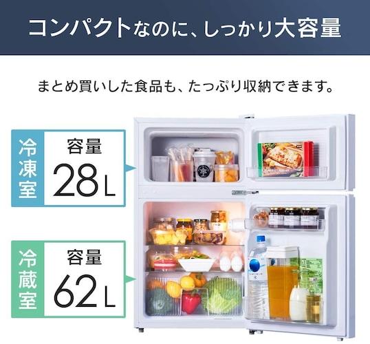 【2ドア】冷凍庫付きが便利!一人暮らし用にも◎