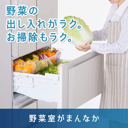 使い勝手 野菜室・冷凍室の配置に注目