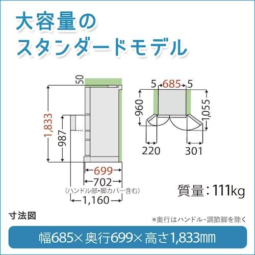 サイズ 本体+設置に必要な寸法を確認