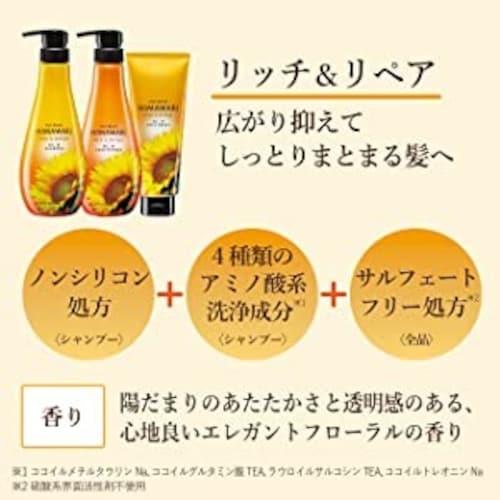 ■オレンジ 定番!くせ毛が気になる方に