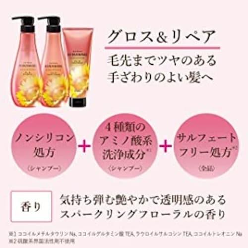 ■ピンク 髪の毛のダメージケアに◎
