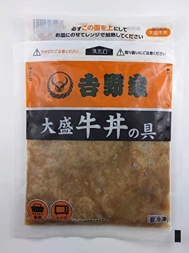 ▼レトルトパウチ食品