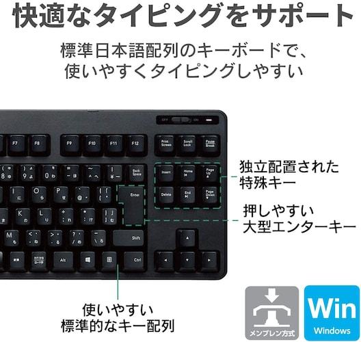 キー配列|通常使用では日本語配列がおすすめ