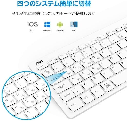対応OS|Mac・Windowsなど要チェック