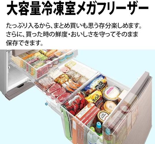 2.大容量冷凍室「メガフリーザー」