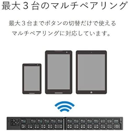 同時接続数 複数のデバイスで使用する方は要チェック
