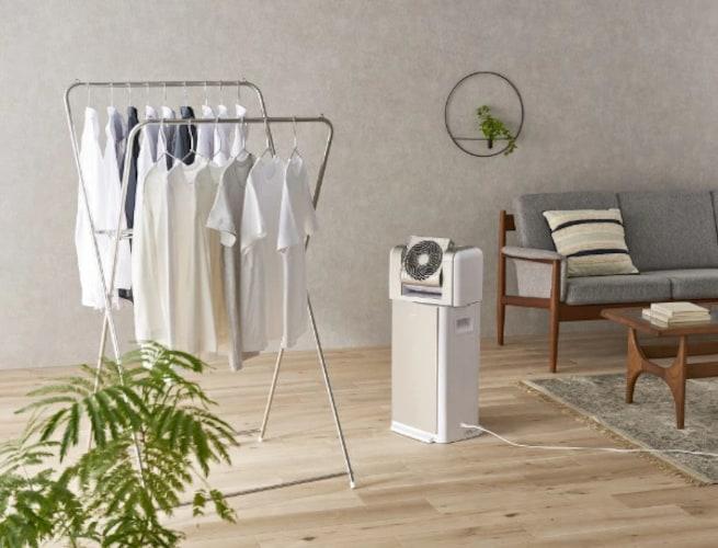 ■「衣類乾燥モード」で部屋干しにも◎