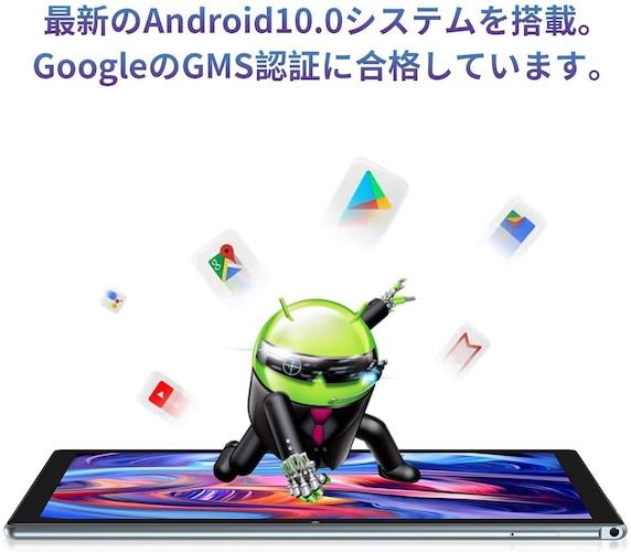 ▼選択肢が豊富で使いやすい「Android」