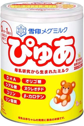 【育児用ミルク】新生児から1歳ごろまでが対象の母乳代替食品
