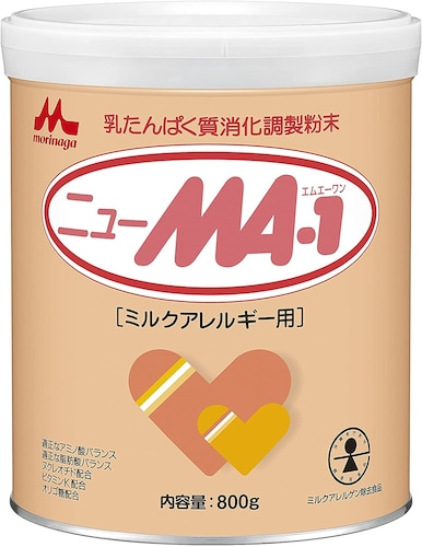 【アレルギー対応ミルク】症状の程度に合う商品か、購入前に医師に相談