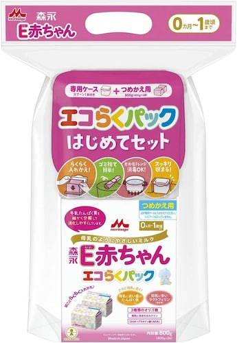 【プラスチック】ごみ捨てが簡単でエコ!缶の処理が面倒な方に最適