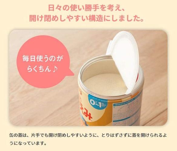 【蓋のタイプ】缶入りを選ぶ方は注目!片手で空くものがおすすめ