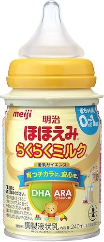 ★調乳いらずの液体ミルクも!災害時の備蓄用にもぴったり