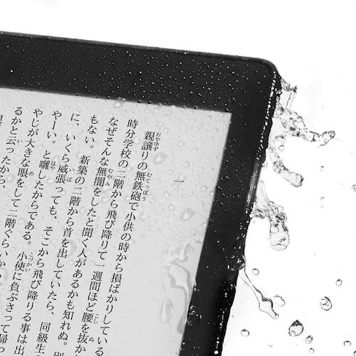 防水機能|雨の日やお風呂場でも安心して使える