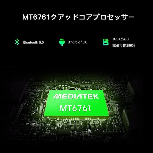 ▼「CPU」