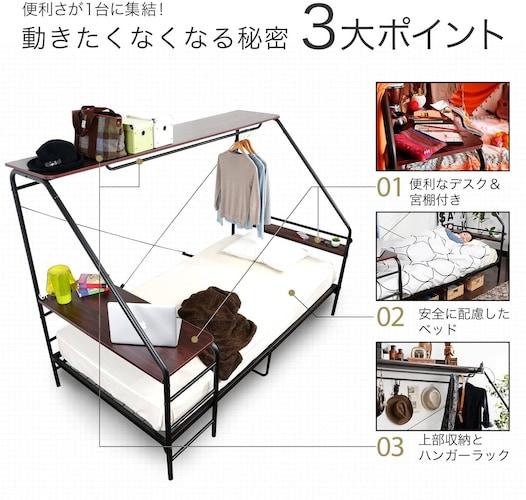 【宮棚】コンセント付きなら枕元での充電もOK