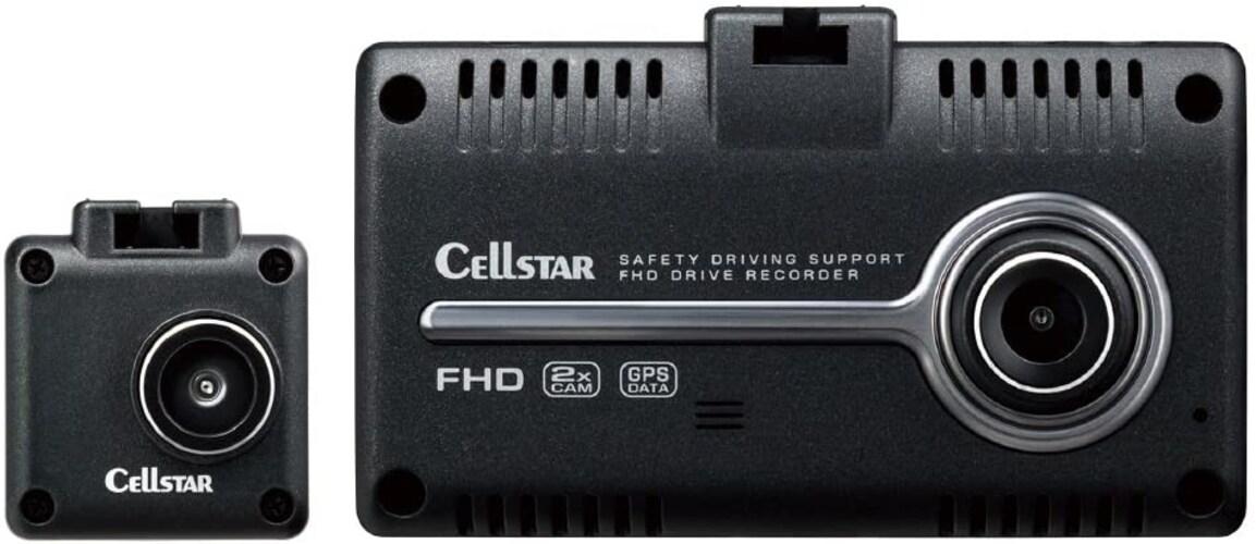 CELLSTAR(セルスター)ドライブレコーダーの画像