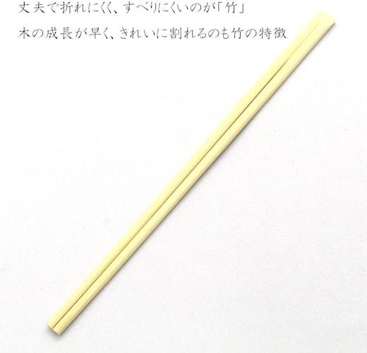 油をはじく「竹」