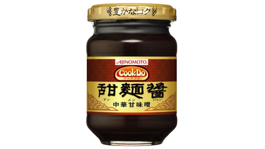 ▼日本食にも使いたいなら「国内ブランド」