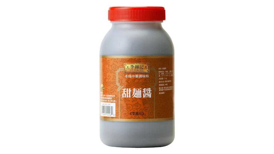 ▼中華料理専用に使うなら「中華系ブランド」
