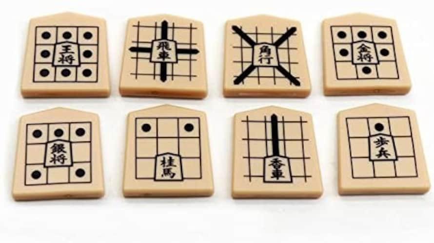初心者・子供向け 駒の動かし方が一目でわかるガイド付きなら遊びやすい