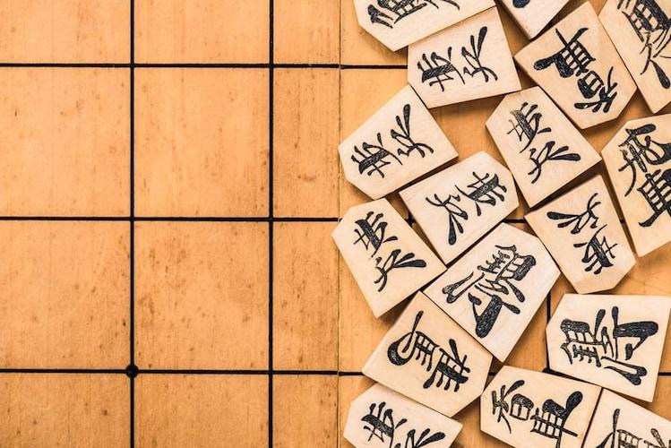 駒 棋戦などで使われる一字彫より二文字のものが一般的