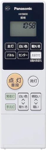 便利機能 リモコン・タイマー・スマホ連携などに注目