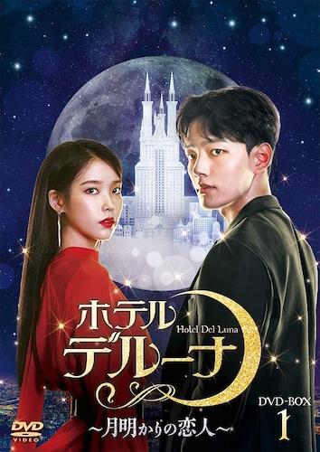 大人気の韓国ドラマ