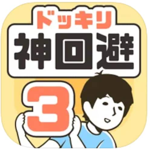■ステージクリア型タイプ