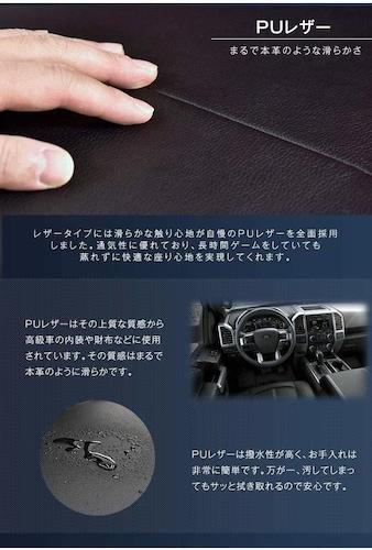・合成皮革(レザー)