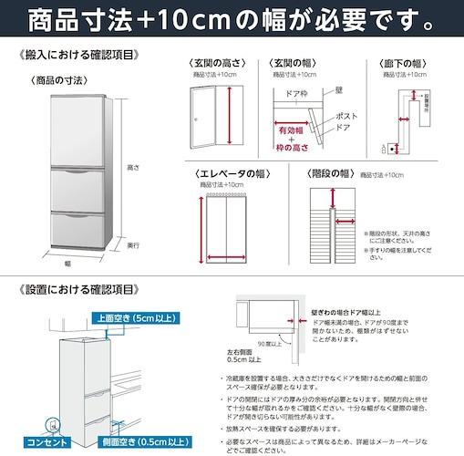 サイズ 本体の寸法に加えて設置に必要なスペースも確認