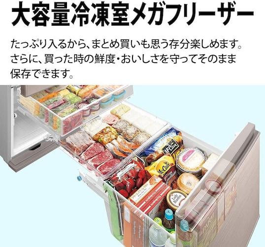 【冷凍室】まとめ買いが多い方には大容量タイプ