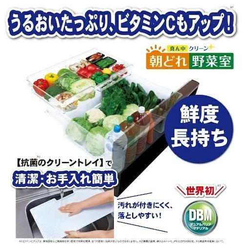【野菜室】調理によく使うなら真ん中に配置されたものが◎