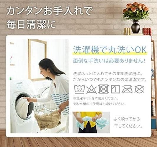 【おねしょシーツのお手入れ】洗濯機・乾燥機対応かをチェック