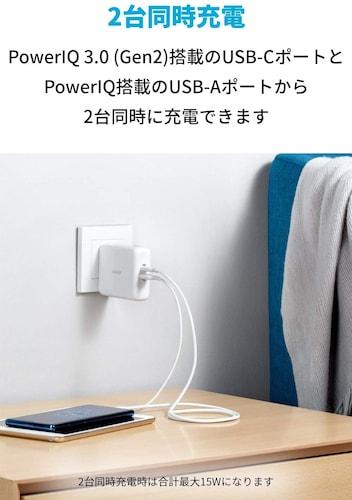 独自技術の「PowerIQ」のバージョンをチェック