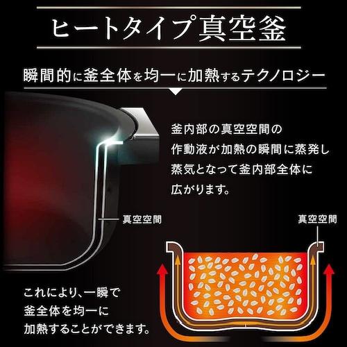 内釜の構造|厚釜、多層釜、真空釜の炊き上がりをチェック