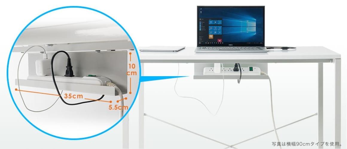 配線 ケーブルを整理すると作業効率アップ!
