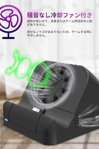 放熱設計 長く使用するなら重要なポイント