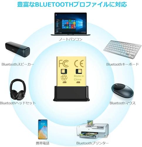 プロファイル|どのデバイスに対応しているか要確認