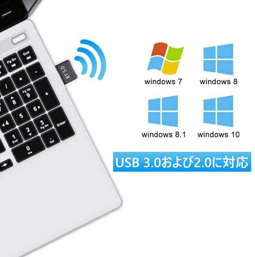 対応OS|使用しているPCなどデバイスを確認