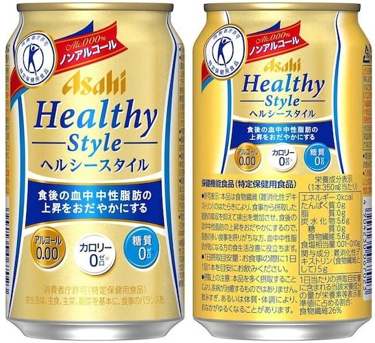 機能性表示食品・トクホ|健康面が気になる方におすすめ