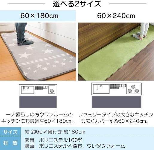 【長さ】120cm・180cm・240cmの3種類が一般的