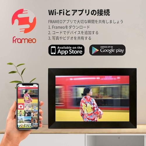Wi-Fi対応 メールやクラウドにアップされた写真を自動で再生