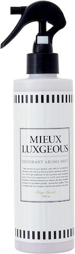 ■ルームフレグランスや芳香剤代わりには「芳香消臭スプレー」