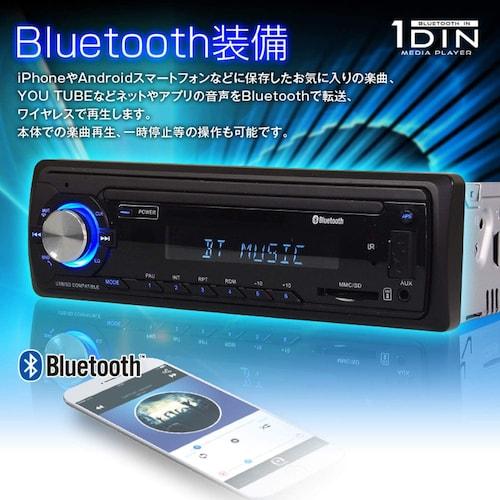 Bluetooth対応|音楽をワイヤレスで楽しめる!
